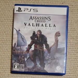 【PS5ソフト】アサシンクリードヴァルハラ