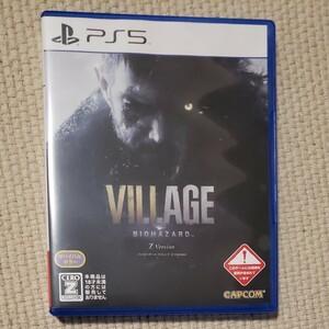 【PS5ソフト】バイオハザード8 ヴィレッジ