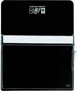 黒 本体サイズ:H300xW240mm/247g コクヨ ホワイトボード マグネットポケット 約205枚 A4用紙 黒 マク-5