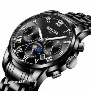 新品上質● 機械式自動巻 男性高級腕時計 多機能 カレンダー 曜日表示SUN&MOON メンズウォッチ 夜光 防水 紳士 通勤 ブラック ◇