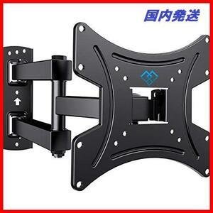 02 新品 VESA200x200mm 多角度調節可能 耐荷重35kg 新品 13-42インチ対応 アーム式 テレビ壁掛け金具 PERLESMITH