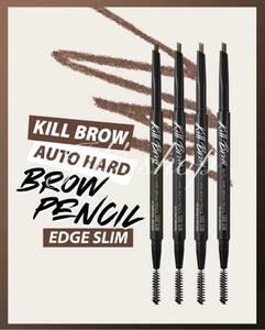 【CLIO】クリオ キルブロウオートハードブロウペンシル ライトブラウン