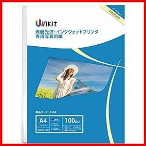 【送料無料-特価】 インクジェット用紙 0.19mm薄手 Uinkit コピー用紙 F1696 写真用紙 超きれい 100枚 光沢紙 両面 A4 -