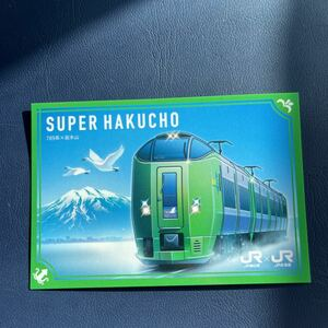 JR東日本 秋田支社 第5弾駅カード 浪岡駅
