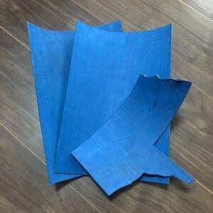 オイルヌメ 本革 牛革 ハギレ ブルー 青 A4×2 おまけ付き