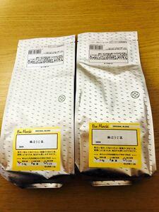 ルピシア 国産棒ほうじ茶リーフ100g 2p 約100杯【送料込】