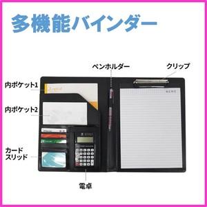 レザー調 多機能 バインダー ブラック A4 二つ折り 電卓付き メモ帳付 ペンホルダー ポケット カードホルダー クリップボード用箋挟 文房具
