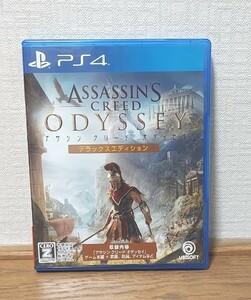 PS4ソフト アサシンクリード オデッセイ デラックスエディション