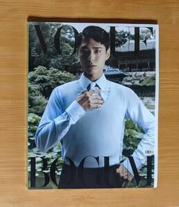 新品 廃盤 韓国雑誌 VOGUE ヴォーグ KOREA 2020年 8月号 (緑) PARK BOGUM BO GUM パク・ボゴム パクボゴム 雑誌 本 書籍 グッズ
