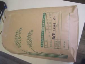 令和2年産 滋賀県産コシヒカリ 10kg 玄米