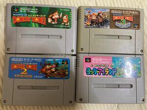 スーパーファミコン ゲームソフト ドンキーコング ヨッシーアイランド