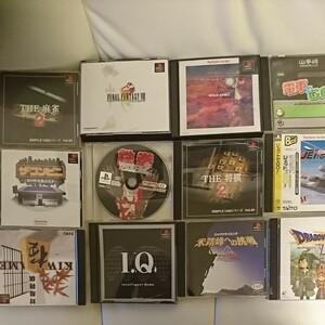 プレイステーション 1 ソフト21枚 PlayStation プレステ1
