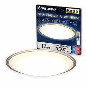アイリスオーヤマ LEDシーリングライト 調光 調色タイプ ~12畳 メタルサーキットシリーズ クリアフレーム