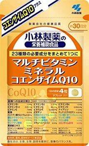 120粒 小林製薬の栄養補助食品 マルチビタミン ミネラル コエンザイムQ10 約30日分 120粒