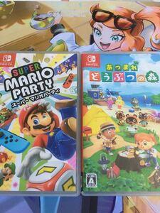 スーパーマリオパーティ あつまれどうぶつの森 Nintendo Switch