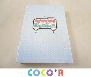 【同梱可】良品 韓流 SEVENTEEN セブチ DVD SEVENTEENのある素敵な日 in JAPAN