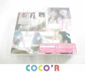 【同梱可】良品 アイドル 日向坂46 CD Blu-ray ひなたざか type B