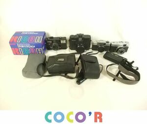 [ including in a package possible ] secondhand goods consumer electronics film camera RICHO my boat zoom 90P HOLGA 120 CFN other goods set