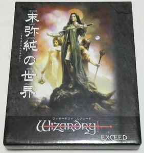 Wizardry EXCEED ウィザードリィ エクシード ~末弥純の世界~ ココナッツジャパン Windows95/98 イラストカード3枚