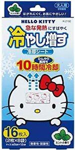 ホワイト 5×1.2cm 紀陽除虫菊 ハローキティ 冷やし増す 冷却シート16枚入 ミントの香り
