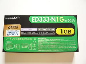 * new goods *ELECOM*ED333-N1G*PC2700(DDR333) 200 pin S.O.DIMM