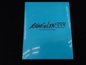 ヱヴァンゲリヲン新劇場版:Q EVANGELION:3.33 YOU CAN(NOT)REDO.(Blu-ray Disc)