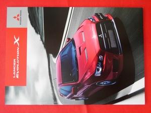 送料無料【三菱 ランサーエボリューションX ランエボX 】カタログ 2011年10月 CZ4A