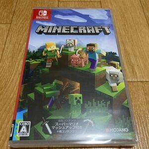 マインクラフト Minecraft ニンテンドースイッチ Nintendo Switch