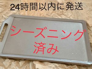 ソロ 鉄板 シーズニング済み メスティンサイズ
