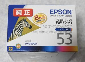 EPSON エプソン 純正インクカートリッジ 純正品 ic8cl53