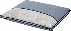 羽毛布団用 薄型 羽毛布団 薄型収納 アストロ 羽毛布団 収納袋 シングル用 グレー 不織布 活性炭消臭 薄型 171-05