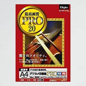 新品 未使用 Digio ナカバヤシ 9-JI A4:20枚入 PRSK-A4H-20G インクジェット用紙 デジカメ印画紙/PRO