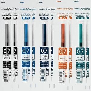新品 好評 ボ-ルペン替芯 ぺんてる S-YK 5色10本 AMZ-XLR7TL-5C エナ-ジェル インフリ- 0.7mm