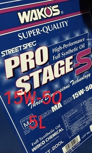 Pro stage S 15W-50 5L / Waco's popular WAKO'S height performance Street specifications engine oil 100% compound oil PRO-S new goods container