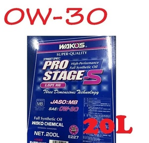 Pro stage S 0W-30 20L/ Waco's popular WAKO'S height performance Street specifications engine oil 100% compound oil PRO-S new goods container