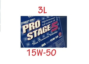 Pro stage S 15W-50 3L/ Waco's popular WAKO'S height performance Street specifications engine oil 100% compound oil PRO-S new goods container
