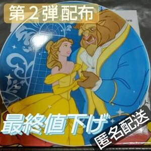 美女と野獣 豆皿 ディズニーストア プレート ディズニー 小皿