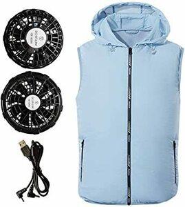 限定価格! ブルー(ベスト+扇風機) L [カイヤス]空調服セット ファン付き 作業着 3段階調節 強力 低騒音 冷感 熱8HDS