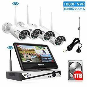 限定価格!1080P NVR 4台カメラ 1TB ワイヤレス防犯カメラセット Hiseeu 屋外セキュリティカメラ 10.Q1B6