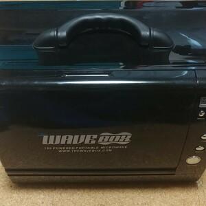 WAVE BOX 車中泊電子レンジ ウエーブボックスWBP-TP-660
