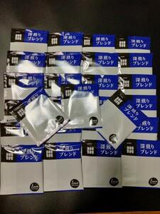 ドトールコーヒー【深煎りブレンド】27袋