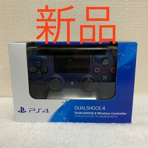 【新品】PS4 DUALSHOCK デュアルショック ワイヤレスコントローラー ミッドナイトブルー