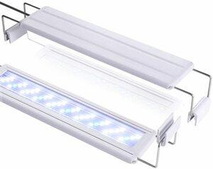 LEDGLE アクアリウムライト 14W led水槽ライト 72個LED 50~60cm対応 熱帯魚/観賞魚飼育・水草育成・水槽照明用 省エネ 超薄い (72LED灯)