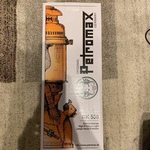 Petromax [ ペトロマックス ] HK500 圧力式 灯油ランタン ブラス【ゴールド】