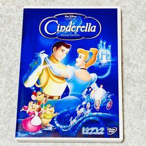 シンデレラ スペシャルエディション DVD デジタルリマスター版 ディズニー プリンセス Disney