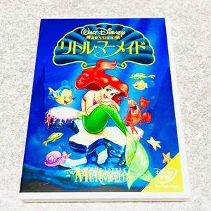 リトル・マーメイド DVD リトルマーメイド ディズニー リトルマーメード アリエル プリンセス セバスチャン フランダー