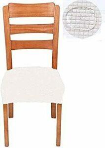 新品A-ホワイト 座面カバー4枚 LECKY 座面カバー4枚 椅子カバー 座面 チェアカバー 伸縮素材 ストレッチ 5JLM