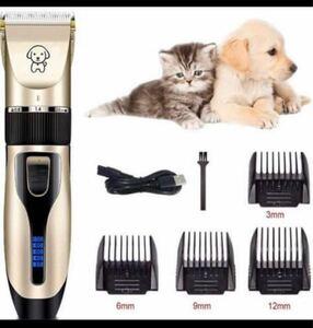 ペット用バリカン ペットクリッパー 犬用猫用 トリミングバリカン ヘアクリッパー