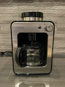 シロカ 全自動コーヒーメーカー 新ブレード搭載 [アイスコーヒー対応/静音//ミル2段階/豆・粉両対応/蒸らし/SC-A211
