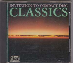 ♪SONY初期盤♪クラシック・コンパクト・ディスクの魅力 INVITATION TO COMPACT DISC CLASSICS XCDC 92001 Not for sale